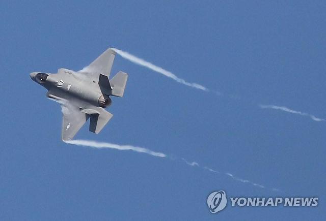 공군, 19일 서울 아덱스서 창군70주년 기념행사