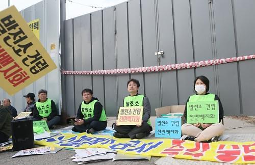 [포토뉴스] 인천 동구 수소연료전지발전소 공사 재개에 주민들 공사현장 농성으로 맞서
