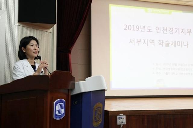 인천성모병원, 2019 인천·경기지부 서부지역 학술세미나 개최