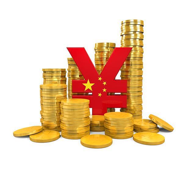 중국 위안화 고시환율(18일) 7.0690위안… 가치 상승