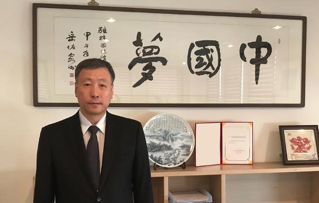 第二届中国国际进口博览会将以更大规模、更优质量、更好服务为韩国企业带来更多机遇 ——中国驻韩国大使馆谷金生公使衔参赞专访