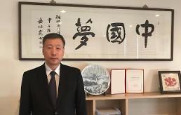 .第二届中国国际进口博览会将以更大规模、更优质量、更好服务为韩国企业带来更多机遇 ——中国驻韩国大使馆谷金生公使衔参赞专访.