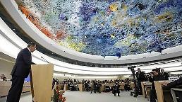 .韩国再度当选联合国人权理事会成员.