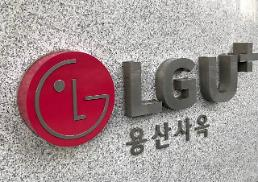 .LGU+ becomes first Korean company to export 5G solutions and contents to China.