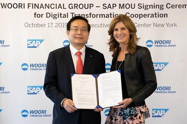 우리금융, 글로벌 ERP 기업 SAP와 기업금융 MOU