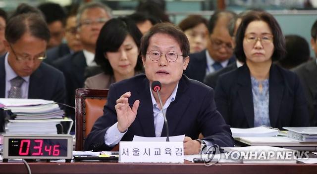 """[2019 국감]""""전체 사학비리 규모, 확인된 금액만 6173억원"""""""