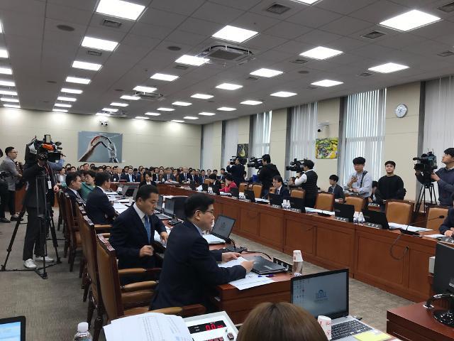"""[2019 국감] 변재일 의원 """"과기정통부, 2G 서비스 종료 결단해야"""""""