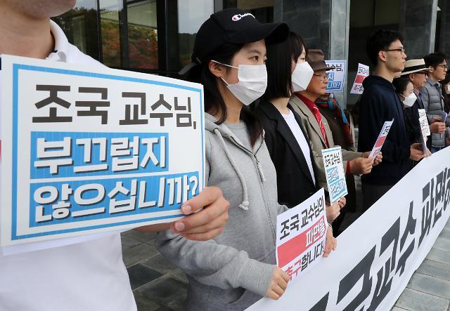 [한국갤럽] 文 지지율 30%대로 추락시킨 조국…국민들 도덕성 결여에 뿔났다