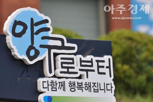 양구군,  '강원여행의 달'을 맞아 셀럽 투어 이벤트 개최