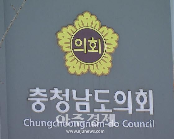 충남도의회, 중국 지린성 정치협상회의 방문단과 교류협력 논의