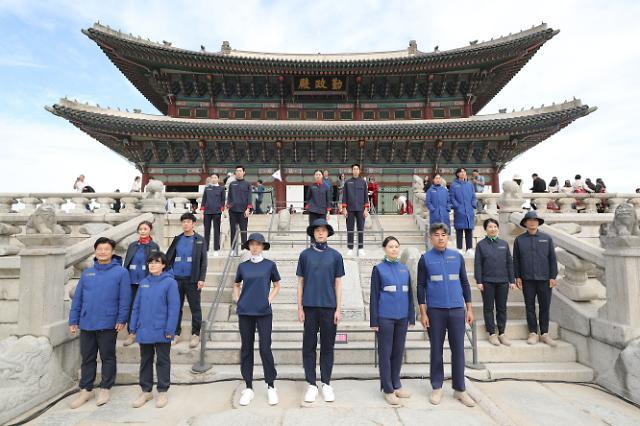 [포토] 궁능유적본부 직원 새 근무복 공개