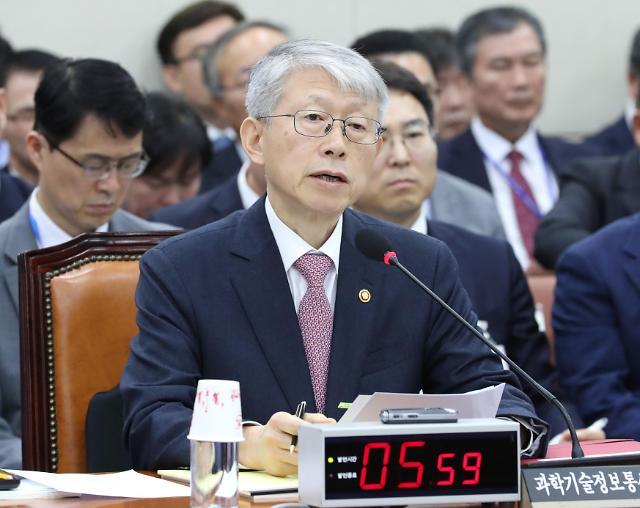 [2019 국감] 조국 옅어진 과기정통부 종합감사, 유료방송·화웨이 보안 대두