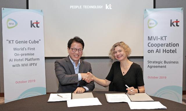 KT 기가지니, 필리핀 시작으로 아시아·중동 AI 호텔 진출