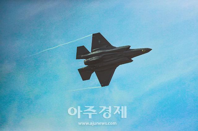 [슬라이드 화보] 태극마크 선명한 대한민국 공군 F-35A 전투기