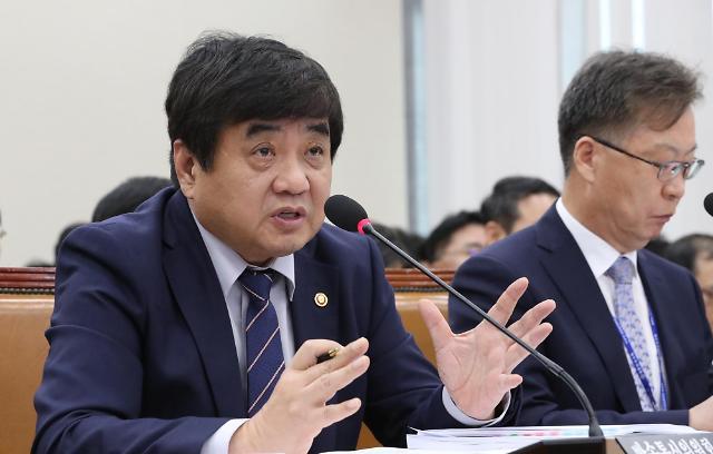 """한상혁 방통위원장 변호사법 위반 논란… 한국당 과방위원 """"사퇴 촉구"""""""