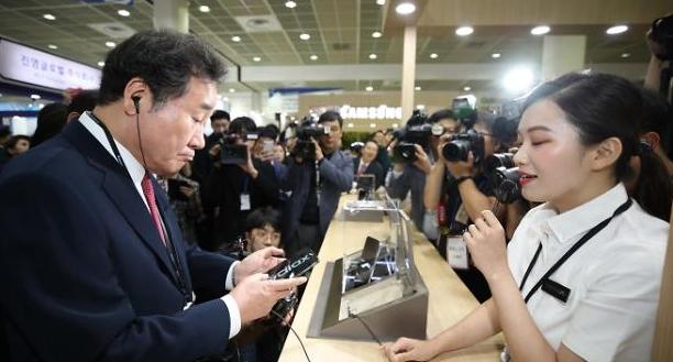 삼성전자, 갤럭시폴드 21일부터 일반판매 시작