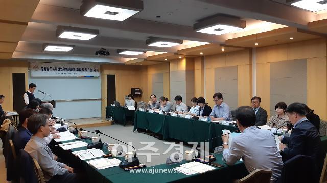 충남도 4차 산업혁명 기본계획 수립 방향 논의