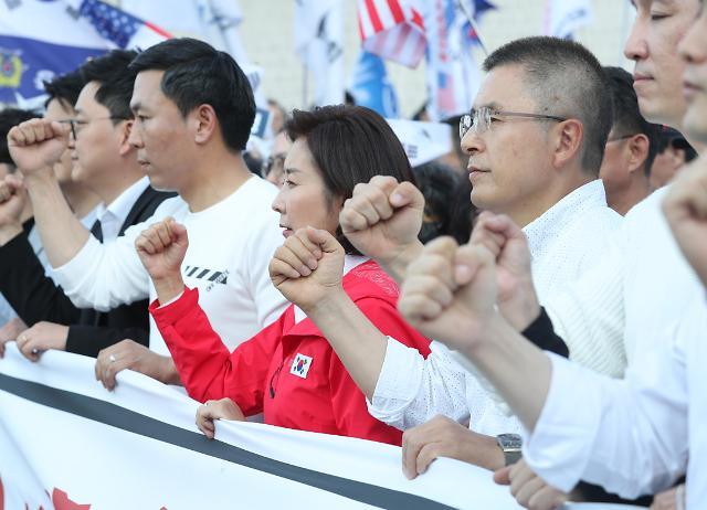 [슬라이드 화보] 자유한국당, 광화문서 조국 사퇴 후 첫 주말 집회