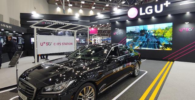 LG유플러스 U+C-ITS, 미래자동차 엑스포서 혁신상 수상