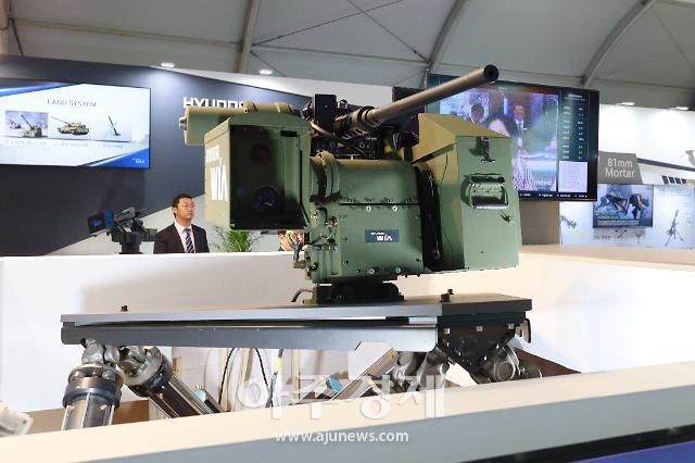 [포토] 원격사격통제체계(RCWS·Remote Control Weapon System) (서울 ADEX 2019)
