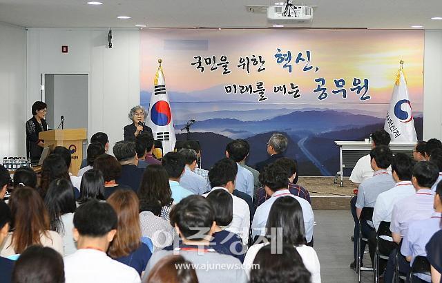 부산시, 국민권익위 청렴연수원 초청 청렴콘서트