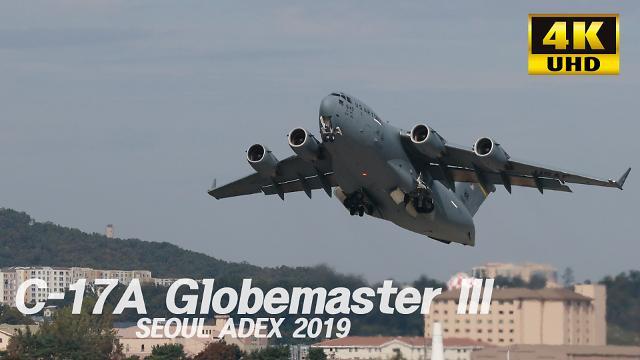 [영상] 미군 장거리 대형 수송기 C-17A 글로브마스터 시험비행 (서울 ADEX 2019)