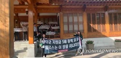 韓대학생 美대사관저 난입 시위…한미관계·방위비협상에 악재 될까?(종합)