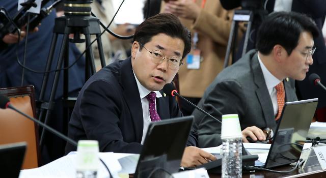민주, 다음주 국회의원 자녀 대입 전수조사 특별법 발의