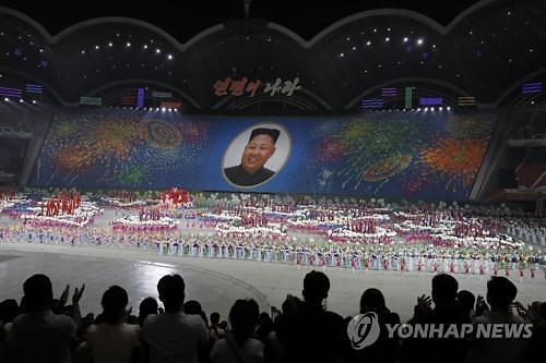 국제자금세탁방지기구, 북한에 최고 수준 제재 유지