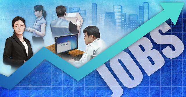 韩国第二季就业率排OECD第10