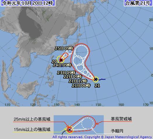 태풍 부알로이 일본 향할 듯...오키나와 너구리 영향권