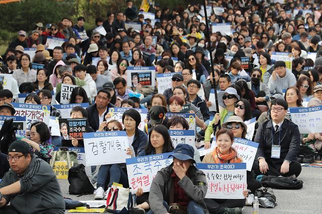 '조국 대전, 제2 라운드'... 광화문 vs 여의도·서초동 집회 계속