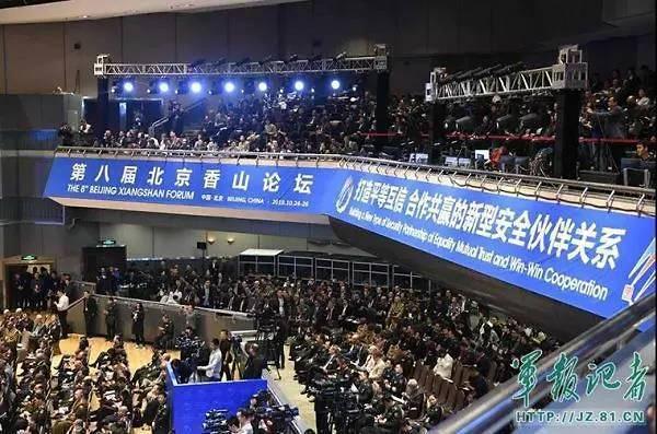 中 주도 지역안보대화 샹산포럼 개막…홍콩문제 놓고 대미 비판수위 높이나