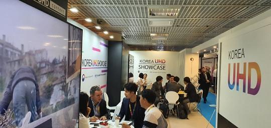 과기정통부, 세계적 방송콘텐츠 컨퍼런스서 한국의 8K 초고화질 콘텐츠 알려