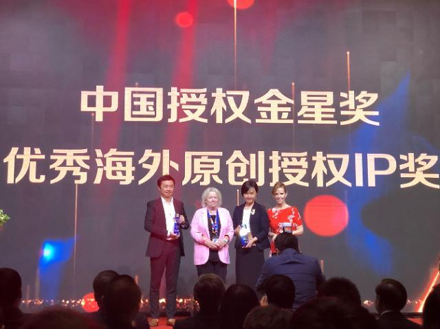 카카오프렌즈, 차이나 라이선싱 엑스포 2019서 '해외 우수 IP' 부문 수상