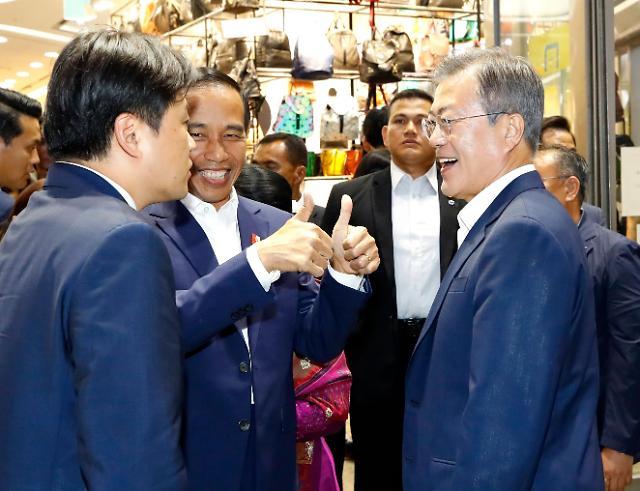 文在寅发文祝贺印尼总统佐科就职