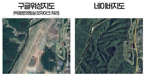 """[2019 국감] 박광온 의원 """"전체 군사보안시설 40%, 구글 지도에 무방비 노출"""""""