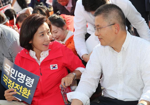 한국당 고위공직자 자녀 대입 전수조사 특별법 추진