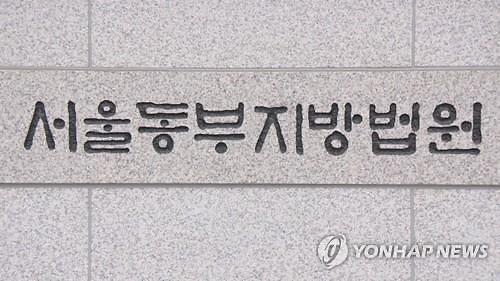 """노조사찰 정황 촬영 세스코 직원 2심 무죄... 法 """"위법행위 증거 없다"""""""