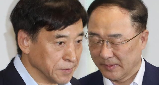 檢, 정경심 구속영장 청구… 사모펀드·부정입학 의혹