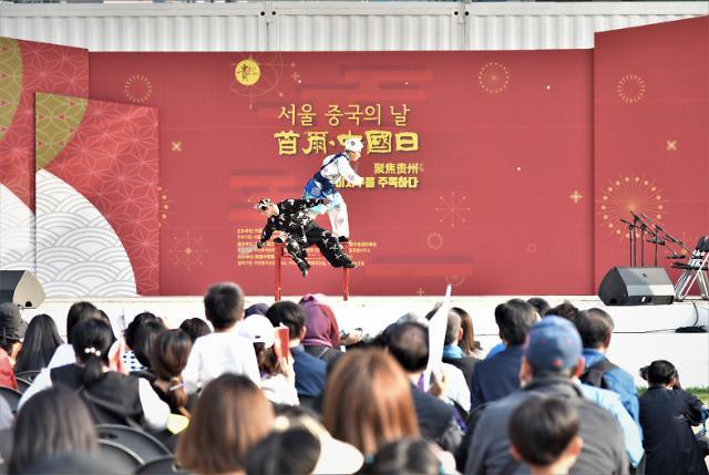"""中国文化旅游精彩亮相""""首尔•中国日"""""""