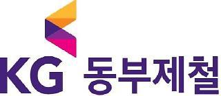 곽재선 KG동부제철 회장, 해외 세일즈 경영 본격 시작