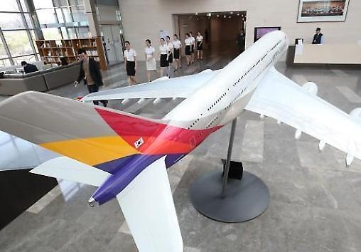 Giá thầu cuối cùng cho Asiana Airlines được đặt vào đầu tháng sau