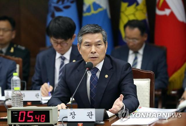 """[2019 국감] 북한 해안포 수시 개방... 정경두 """"적대행위 증거없다"""""""