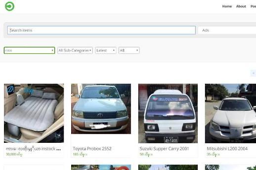 [NNA] 미얀마 프리마켓 원짯, 자동차 매매 사업 진출