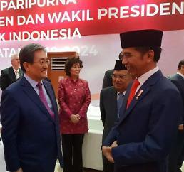 .韩幕僚长出席印尼总统就职仪式.