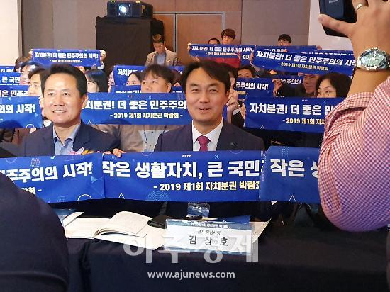 """김상호 하남시장 """"민선7기 자치분권 획기적 진전 이루는 시간 될 것"""