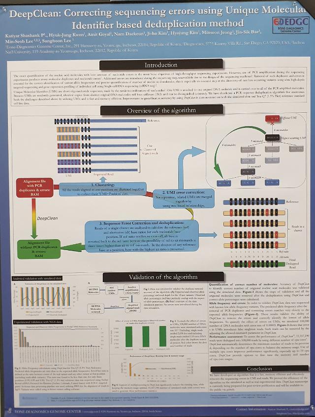 EDGC, 미국유전학회서 액체생검 분석 알고리즘 논문 발표