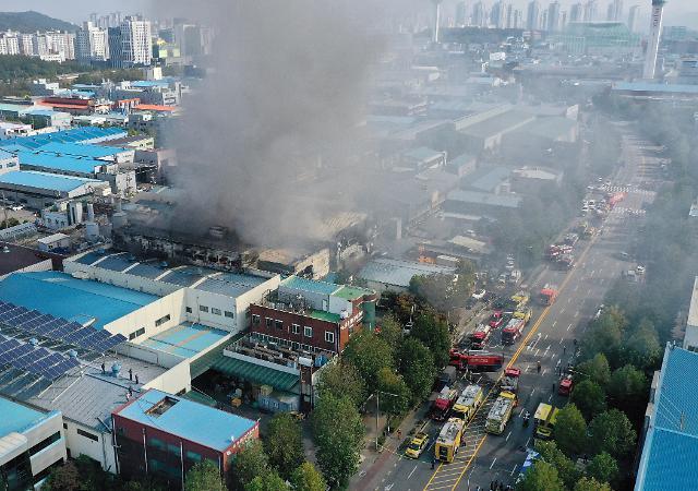 韩仁川南洞工业园发生火灾 消防当局:暂无人员伤亡
