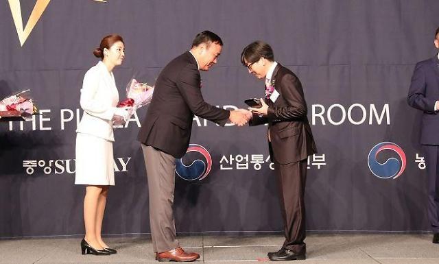 서울디지털대 2019 소비자의 선택 사이버大 부문 5년 연속 수상